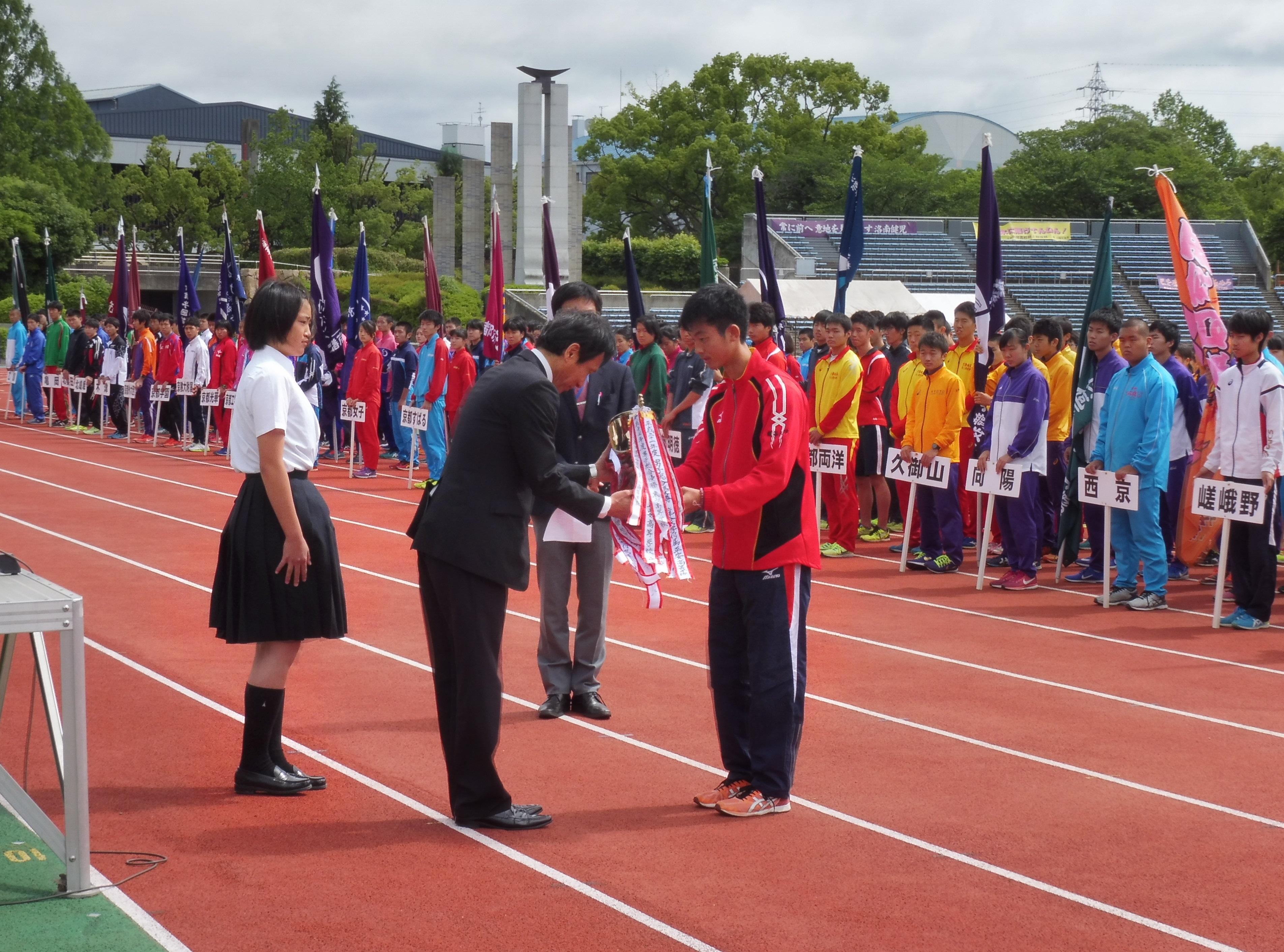 平成30年度京都府高学校総合体育大会開催